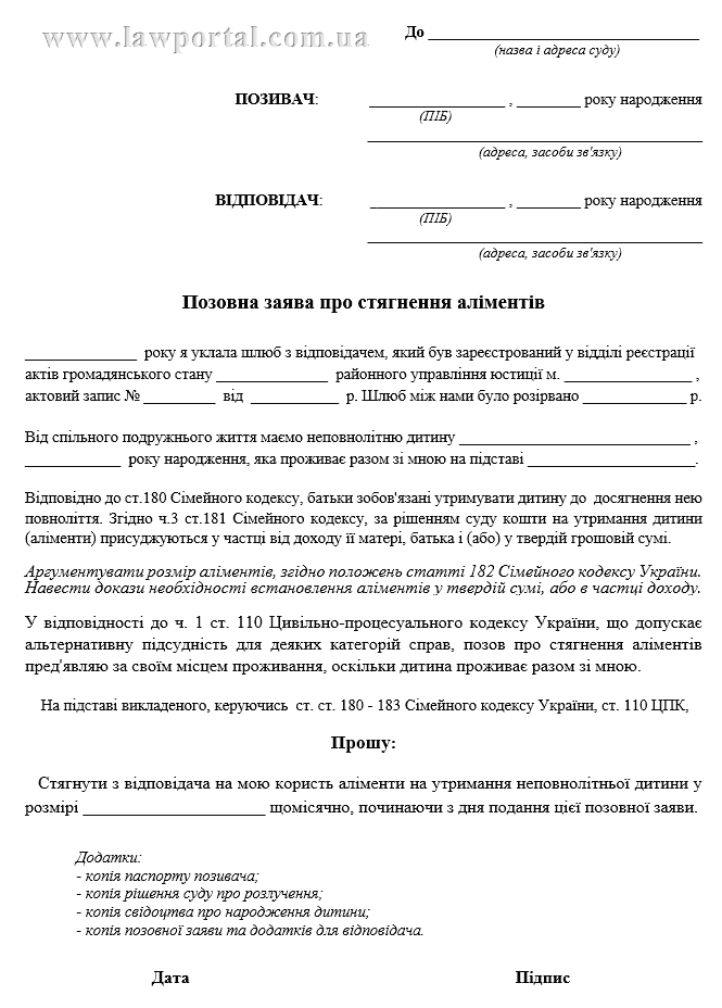 Акт приема передачи документов по догвоору