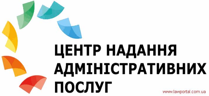Что делать если нет прописки в украине